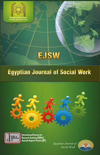 Egyptian Journal of Social Work